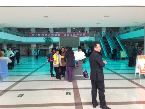 徐州贾汪区人民医院体检中心大厅