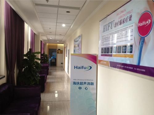 海门市第三人民医院体检中心走廊
