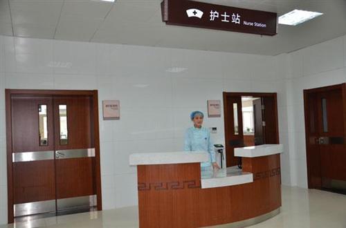 如皋市中医院体检中心护士站