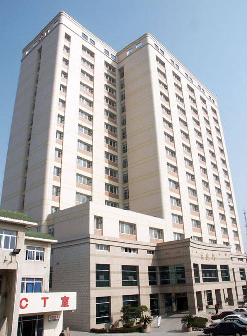 海门市人民医院体检中心住院部大楼