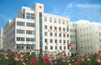 庄河第二人民医院体检中心