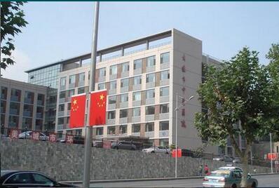 辽宁中医学院附属医院体检中心外景2