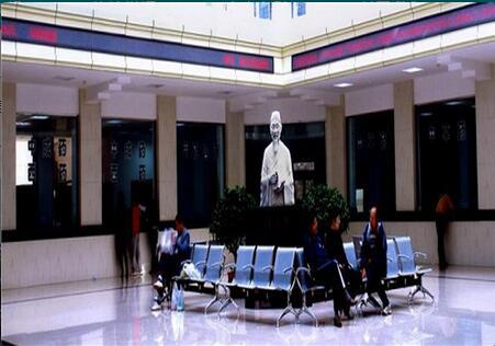 辽宁中医学院附属医院体检中心内景
