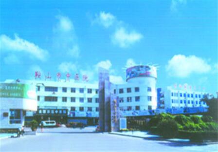 鞍山医学院附属医院体检中心大楼2