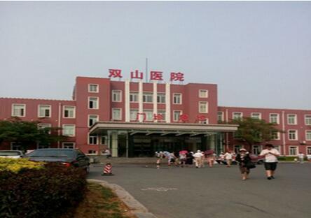 鞍钢立山医院体检中心外景3
