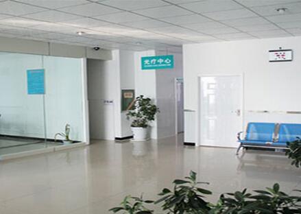 中国人民解放军东北军区后方卫生部第11后方医院体检中心内景