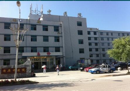 抚矿总医院体检中心大楼