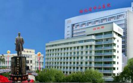 武汉TTM体检中心外景2