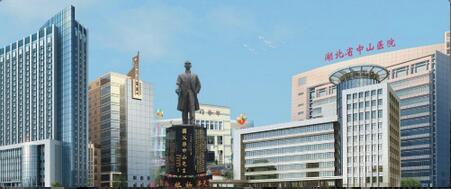 武汉TTM体检中心外景1
