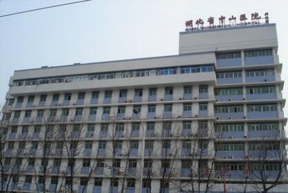 武汉TTM体检中心大楼