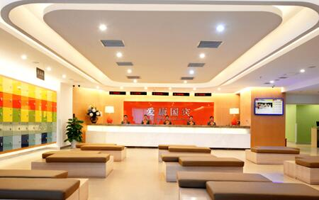 成都爱康国宾体检中心 (红照壁航天科技分院)