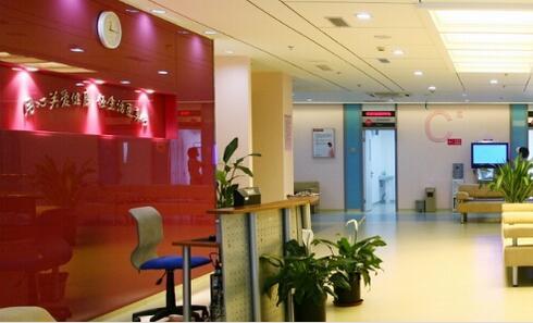 上海市美年大健康体检中心(长宁分院)