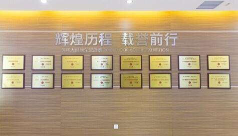 沈阳美年大健康皇姑分院体检中心