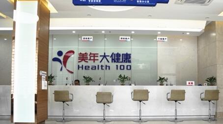 桂林美年大健康体检中心