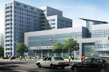 江苏淮安开发区二院体检中心