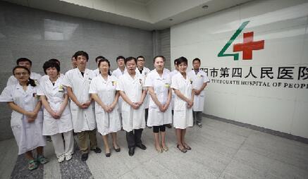 沈阳四院体检中心