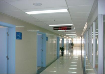 安医科大第二附院体检中心