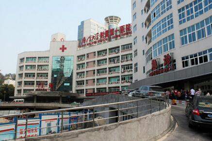 厦门市第一医院体检中心