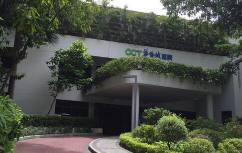 深圳华侨城医院体检中心