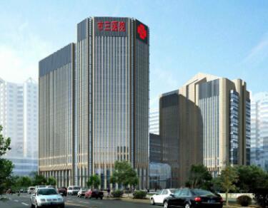 杭州市三医院体检中心