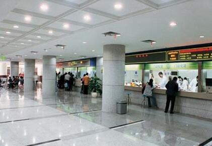 杭州市一医院体检中心