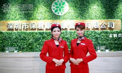 深圳保君康体检中心