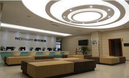 长沙新华卓越健康体检中心