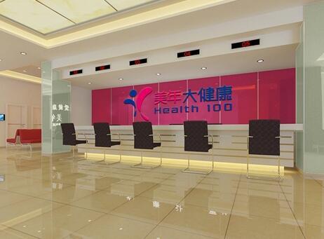 南昌美年大健康京东分院体检中心