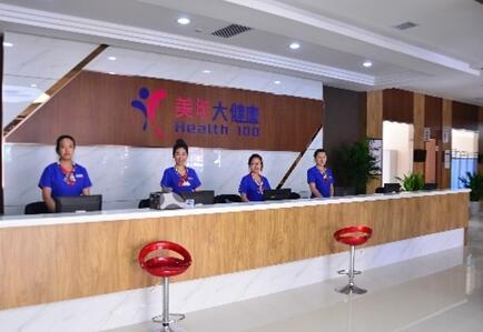 哈尔滨美年大健康体检中心(南岗分院)