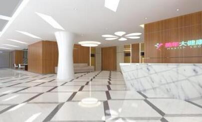 昆明美年大健康體檢中心(國貿分院)