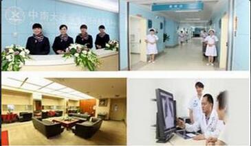 中南大学湘雅一医院体检中心