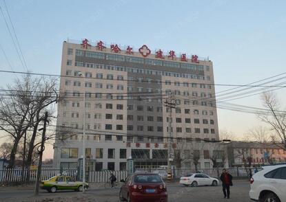 齐齐哈尔建华医院体检中心