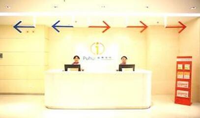 西安普惠体检中心(经开分院)