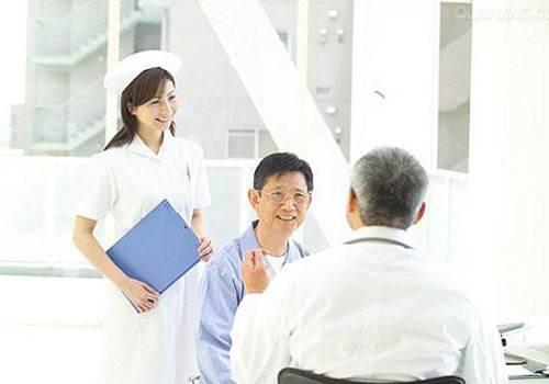 沈阳医大一院体检中心