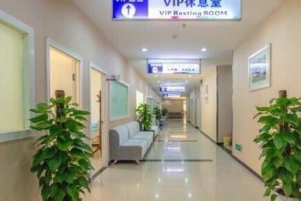 西安美年好医生曲江体检中心