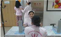 中国人民解放军二炮总医院体检中心