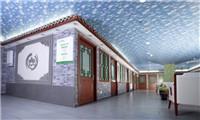 北京慈铭体检中心(世纪城分院)