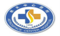 中国航天中心医院体检中心(全国健康管理示范基地)