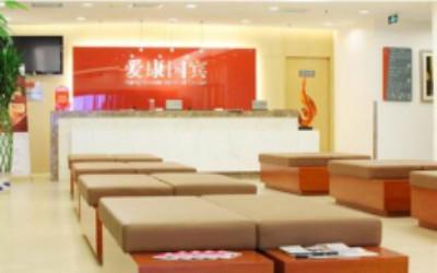 北京爱康国宾中关村方正国际大厦体检中心