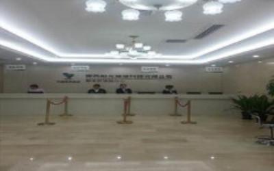 北京爱康国宾郡王府体检中心