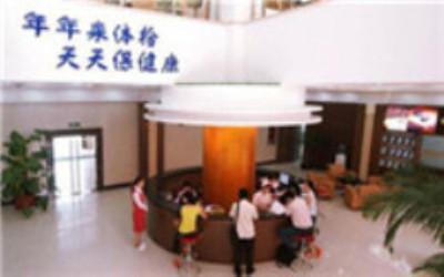 北京爱康国宾磁器口体检中心