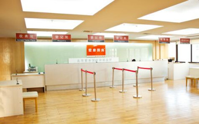 北京爱康国宾丽都体检中心