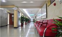 北京民众(安贞分院)体检中心走廊