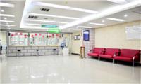 北京民众(安贞分院)体检中心采血处