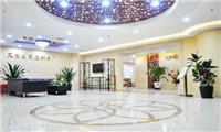 北京民众(安贞分院)体检中心内景