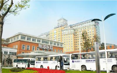 南京明基医院健康管理中心院前广场