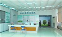 江苏无锡第四人民医院体检中心前台