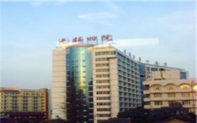 江苏无锡第四人民医院体检中心