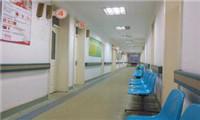 沈阳市第四人民医院体检中心走廊