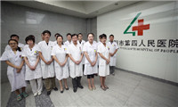 沈阳市第四人民医院体检中心医师